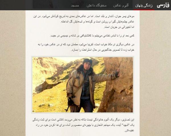 حمایت شبکههای ماهوارهای فارسی زبان از گروهکهای تروریستی