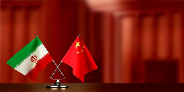 دلایل تغییر رویکرد چین نسبت به برجام