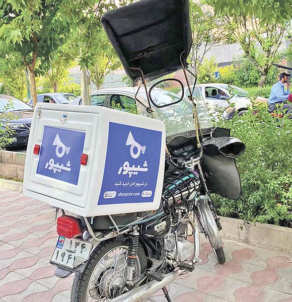 خرید اینترنتی از فروشگاهها با ارسال سراسری در «شیپور»
