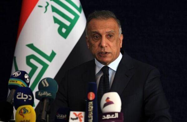 نخست وزیر عراق راهی عربستان می شود