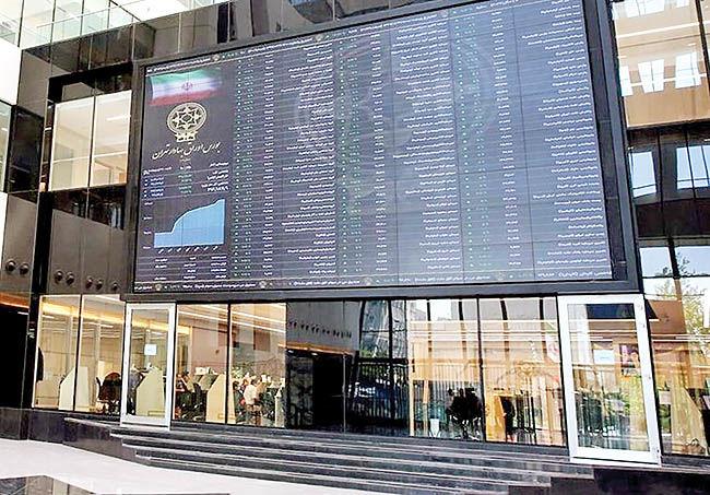 بورس؛ مسیر اصلی تامین مالی دولت در نیمه دوم سال