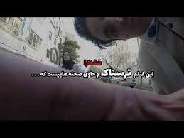 عاملان انتشار فیلم مزاحمت خیابانی در مشهد، احضار شدهاند؟