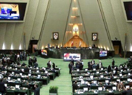 پیغام امام جمعه تهران به نمایندگان مجلس چه بود؟