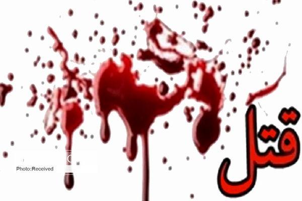قتل زن جوان و دختر 2 ساله اش در خاش