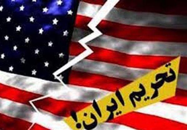 آمریکا آماده کاهش تحریمهای بانکی و نفتی ایران؟