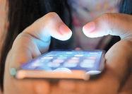 پیشنهاد رگولاتور مستقل برای اینترنت