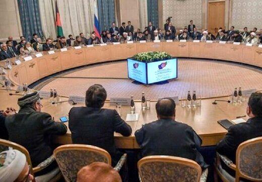 چراغ سبز دولت افغانستان به ترکیه و روسیه