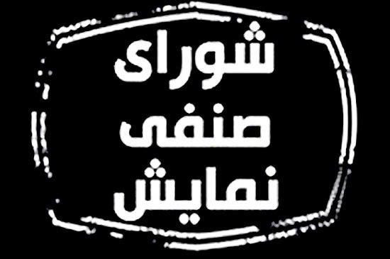 تعطیلی سینماها در روز 22 بهمن