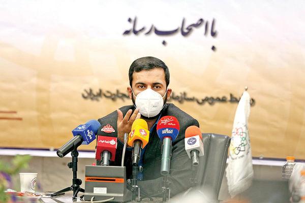 مخالفت دولت با طرح ضدصادرات