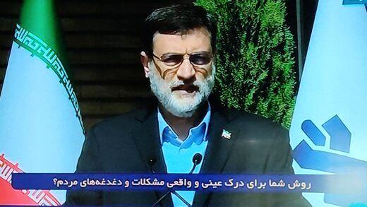 قاضی زاده هاشمی: رهبری به دولت فرصت مذاکره را داد اما آنها بد مذاکره کردند