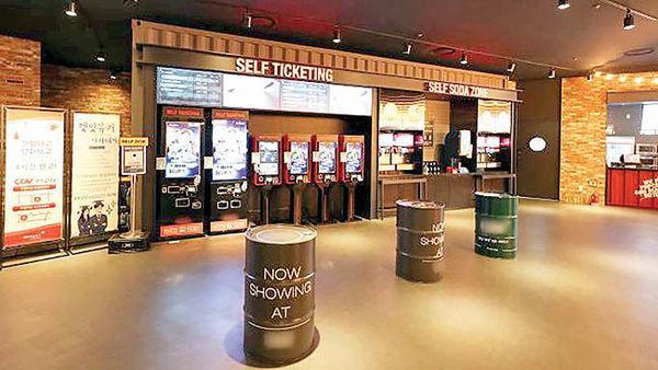 روز استثنایی بازارهای سینمایی