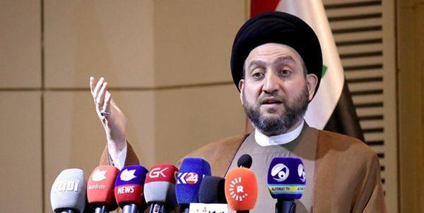 تاکید عمار الحکیم بر لزوم رفع فوری تحریمهای ایران