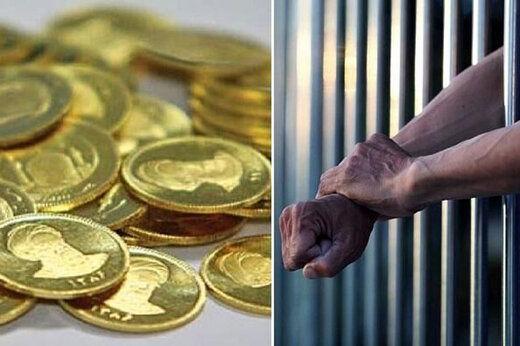 رئیسی: اشتغال در زندان به ۵۰ درصد رسیده است