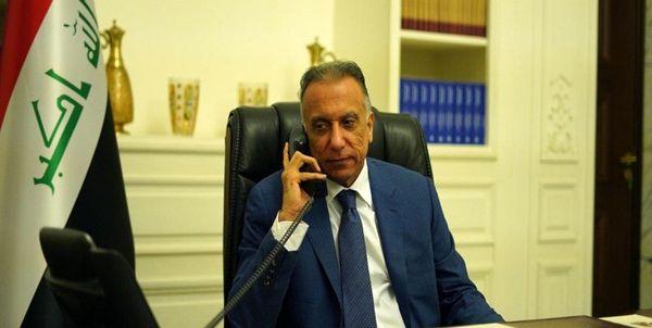 جزییات گفتوگوی نخست وزیر عراق و پمپئو