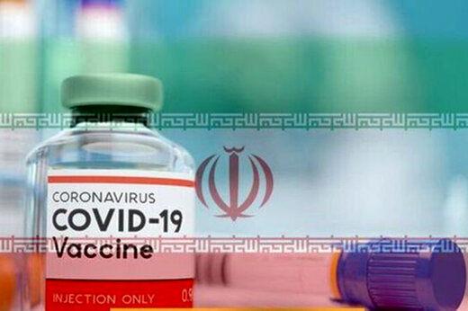 تزریق واکسن ایرانی کرونا فردا به ۷ داوطلب دیگر