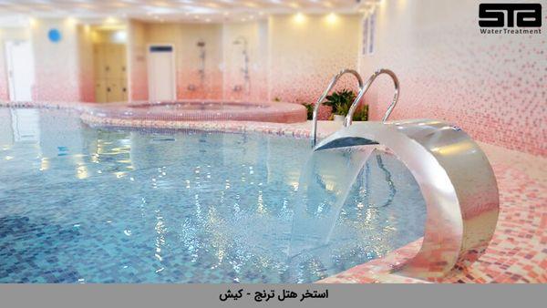 معرفی استخر هتل های لوکس  در کیش و مشهد