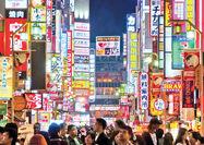 سیلیکونولی بعد از ژاپن و لندن