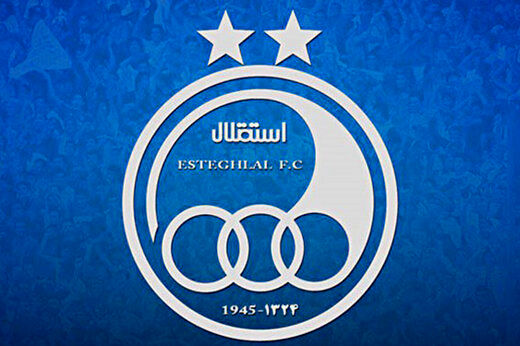مخالفت با استعفای اعضای هیات مدیره باشگاه استقلال