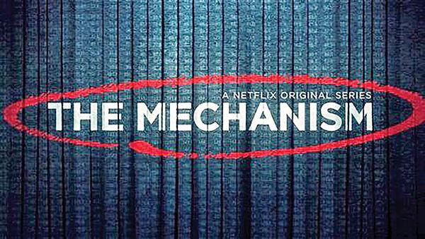 آغاز پخش سریال «مکانیسم» از شبکه 5