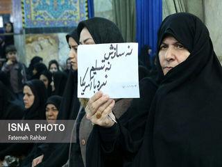 دیدار خانواده شهدا و مردم یزد با رئیس قوه قضائیه