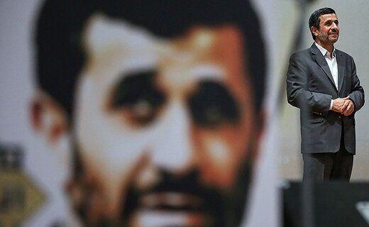 محمود احمدی نژاد خود را گرو گذاشت
