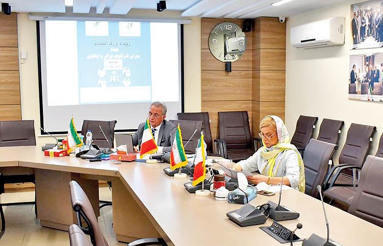 رویداد تجاری اتاقهای مشترک  ایران و ایتالیا