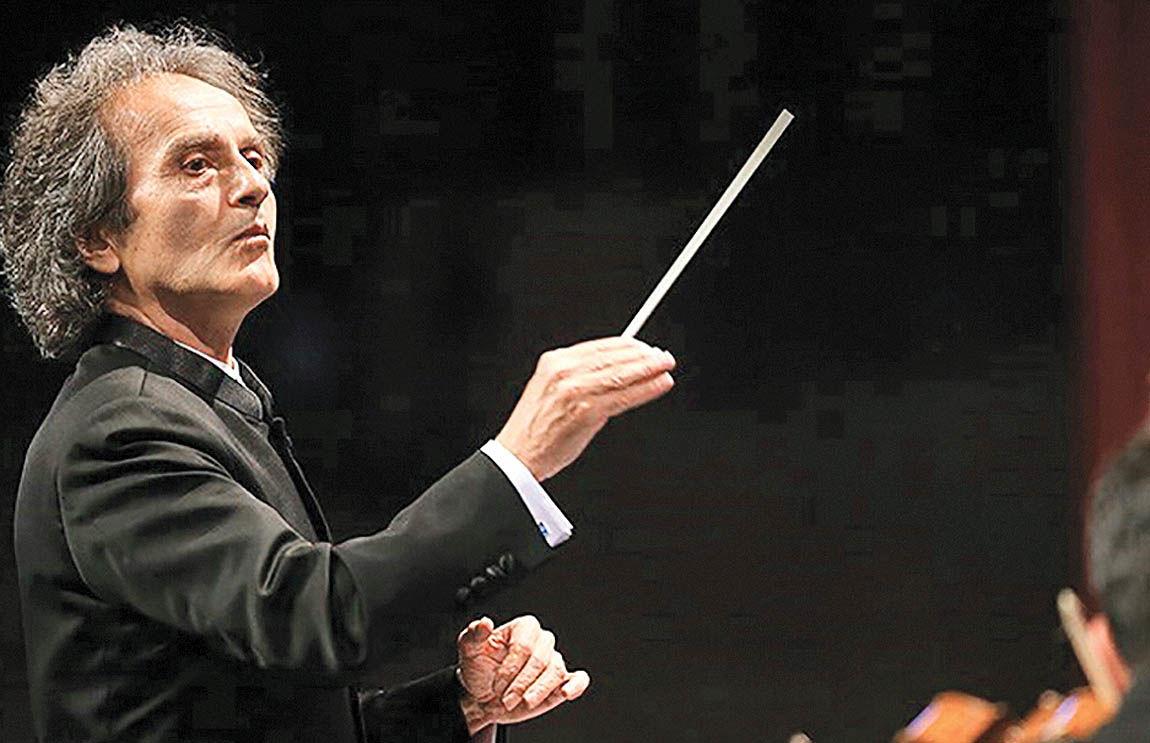 اجرای ارکستر سمفونیک تهران در تالار وحدت