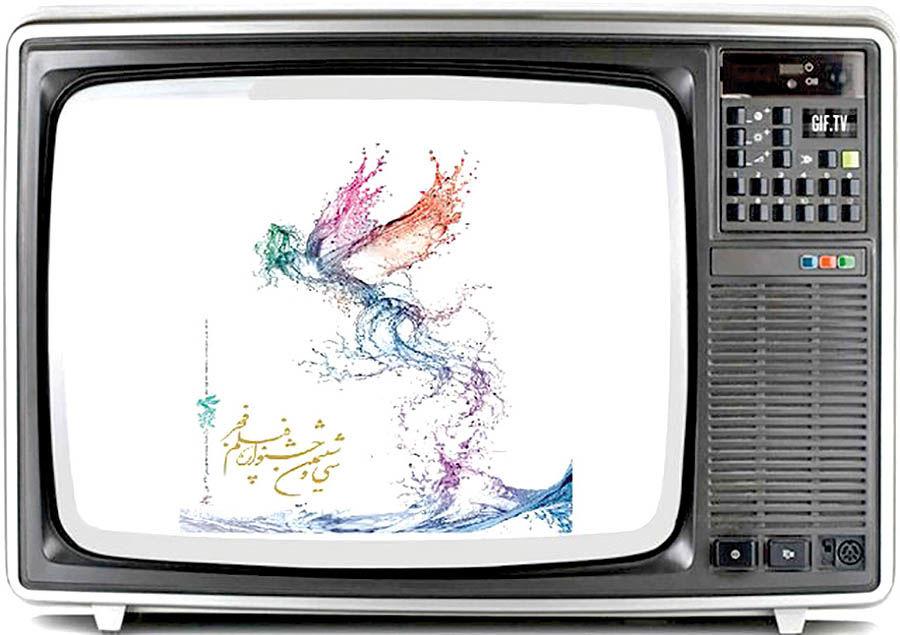 پخش ویژهبرنامه جشنواره فیلم فجر از شبکه 4