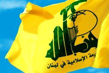 لاوروف با هیات حزبالله لبنان دیدار کرد