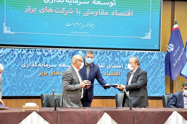 قرارداد 2 میلیارد دلاری «زر» با وزارت صمت