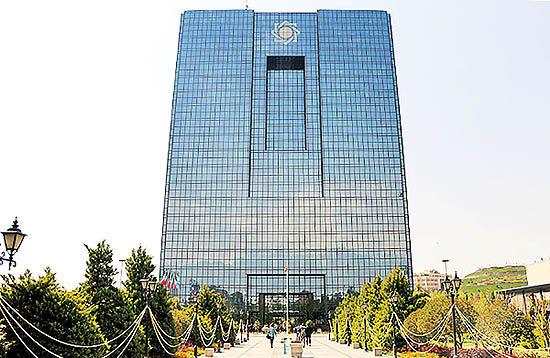 هشدار بانک مرکزی  درباره خطرات شرطبندی برخط