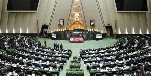 کلیات طرح اصلاح ساختار بودجه 1400 تصویب شد