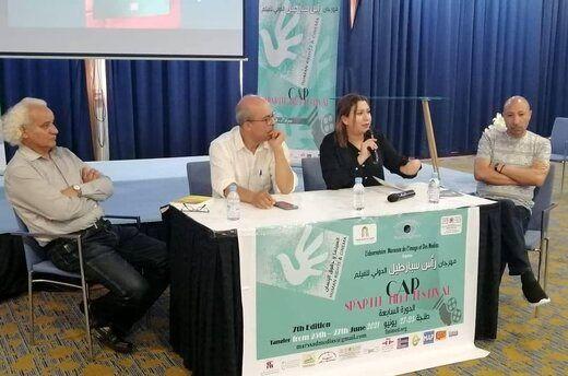 ترجمه شعرهای عباس کیارستمی به زبان عربی