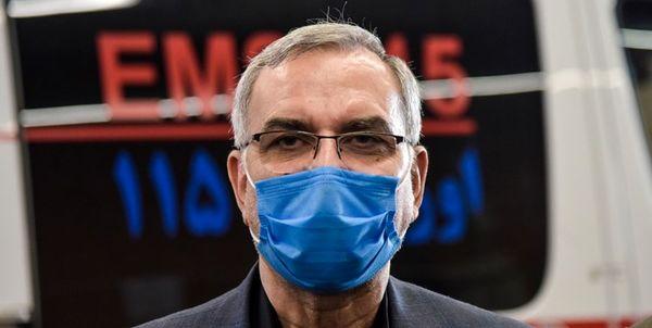 چند درصد از مردم ایران واکسن کرونا دریافت کردند؟