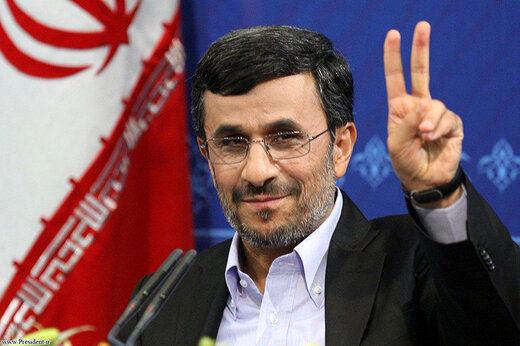 اظهارات جنجالی احمدی نژاد درباره ماجرای هاله نور
