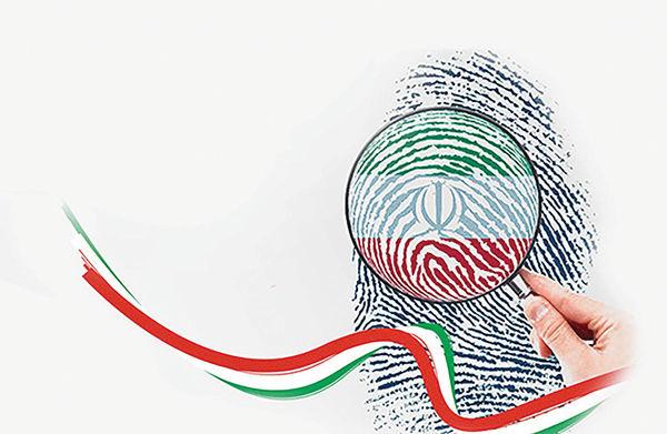 عیارسنجی وعدههای بورسی نامزدها