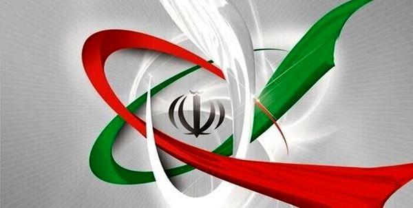 شورای سردبیری نیویورکتایمز: قمار ترامپ علیه ایران شکست خورد