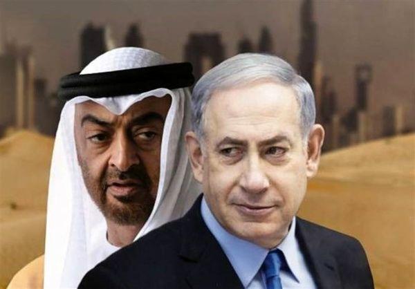 هیئت رسمی اماراتی به تل آویو سفر خواهد کرد