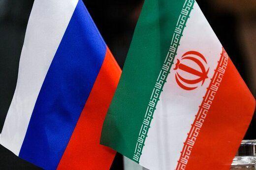 روسیه برای سالگرد معاهده تهران و مسکو بیانیه صادر کرد