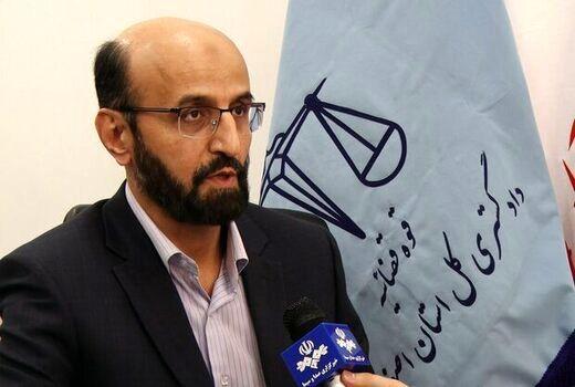 صدور دستور شناسایی و دستگیری عاملان توهین به رئیسجمهور در اصفهان