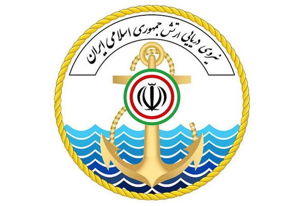 بیانیه نیروی دریایی ارتش به مناسبت هفتم آذر