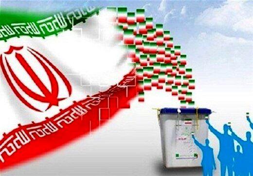 بوشهر و تهران در انتخابات 1400 رکورد زدند