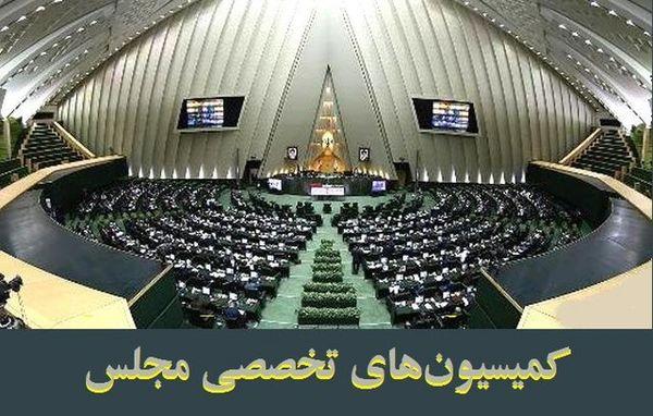 7 وزیر دولت به مجلس میروند
