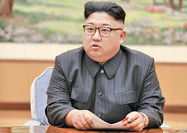 کانال ارتباطی در شبهجزیره کره