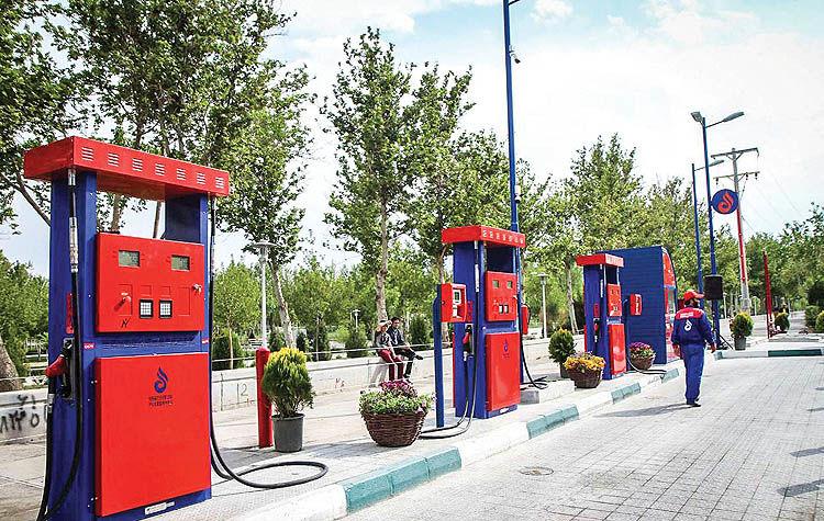 افزایش جایگاههای سوخت گاز طبیعی در اصفهان