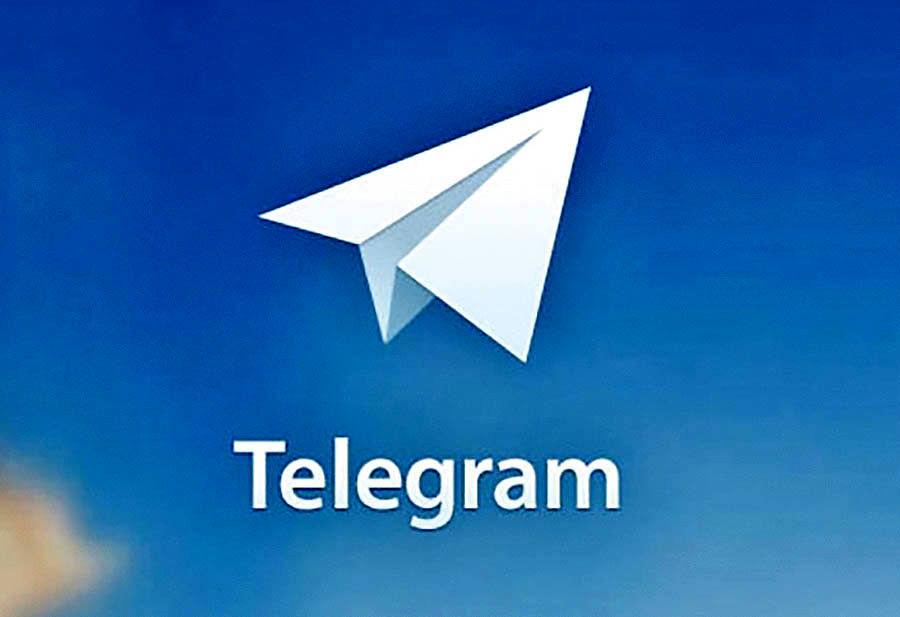 بدافزار «تلگراب» خطر جدید برای تلگرام
