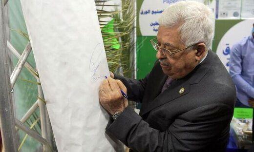 صدور  فرمان آزادی زندانیان سیاسی فلسطینی از سوی عباس