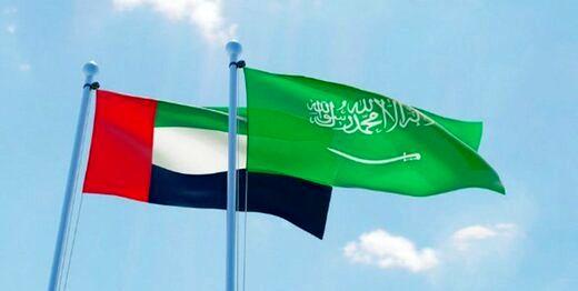 ایران مانع ورود عربستان و امارات به کنفرانس خلع سلاح شد