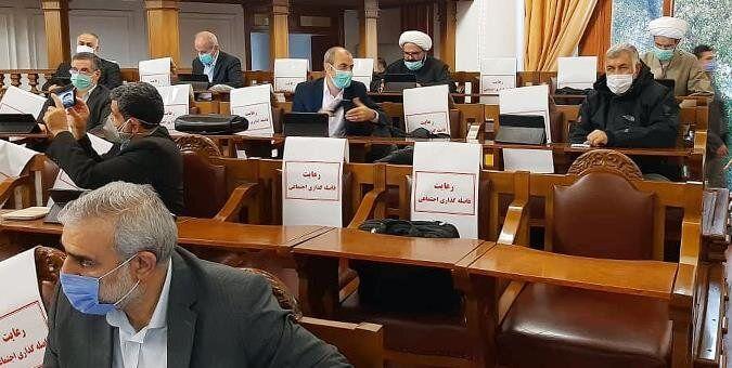 برگزاری نشست علنی مجلس در محل صحن مجلس، کمیسیون تلفیق و ساختمان مشروطه