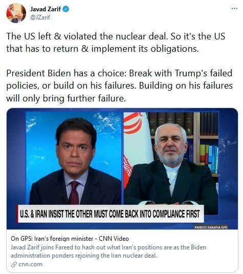 ظریف: بایدن باید انتخاب کند